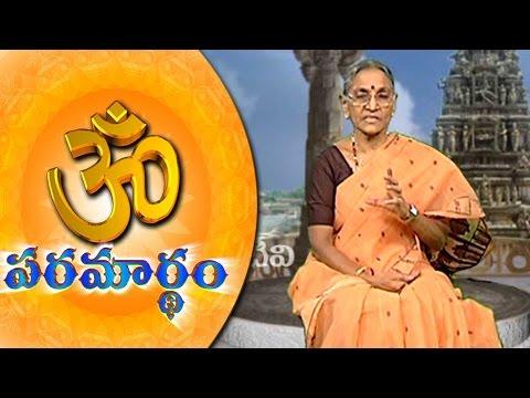 Wake Up Early Before Sunrise | Religious Significance | Paramardam | Archana | Bhakthi TV