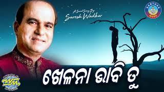 Khelana Bhabi Tu || ALBUM- Khelana || Sidharth TV
