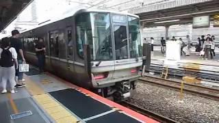 JR西日本 神戸線 223系2000番台 快速「米原行き」三ノ宮駅到着