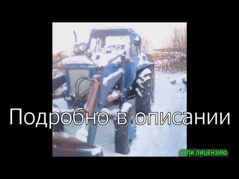 Продажа МТЗ 80 с новым куном ХТС.Подробности в описании!!!