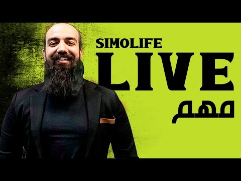 Simo Life LIVE: Business – Internet Marketing – Opportunities