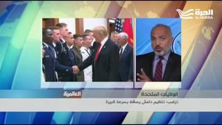 ترامب يلتقي كبار قادة الجيش ويؤكد أن قوات بلاده تحقق تقدما ضد تنظيم داعش