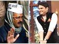 Kapil Sharma praise Arvind Kejriwal !  Kapil gets IOTY award !!!