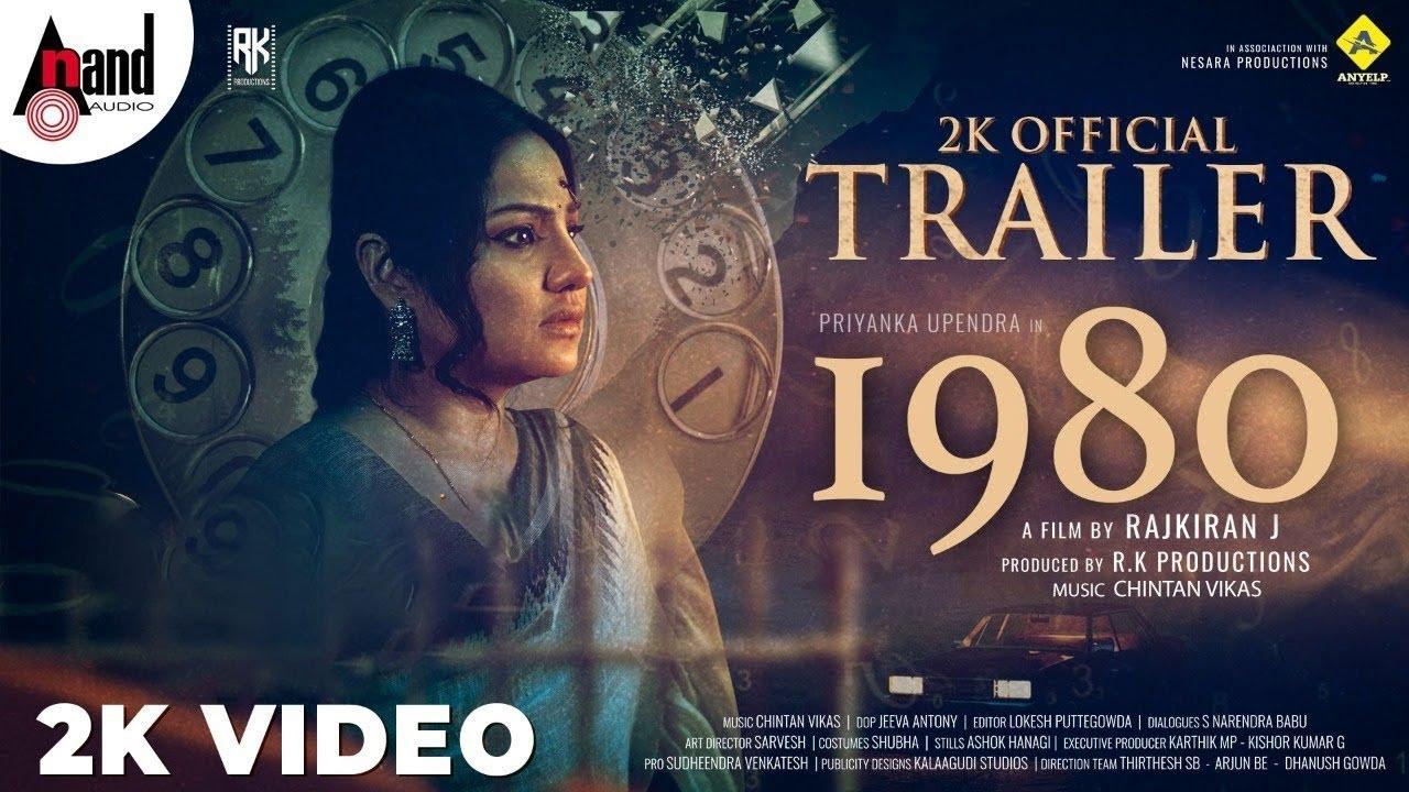 Download 1980 | Kannnada Trailer 2K | Priyanka Upendra | Rajkiran J | Chintan Vikas | Poojashree| SwamyRaj.BP