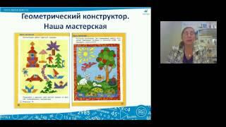 Уроки технологии в начальной школе  От детали к конструкции изделия 03 06 2015 14 14 19