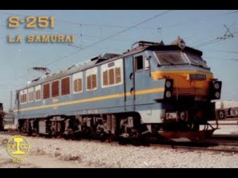 Locomotora Eléctrica Serie 251. Documental.
