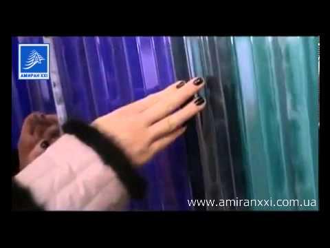 Профилированный, рифленый, волнистый поликарбонат Амиран XXI - официальный дилер, гарантия 10 лет