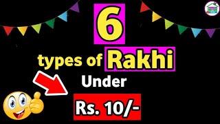 6 types of rakhi under 10 Rs. /DIY Rakhi making at home/How to make rakhi at home /DIY art and craft