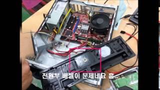 홍은동컴퓨터수리 △ MSI노트북 복원