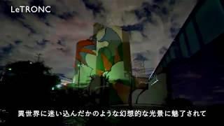 ディナーブッフェ付き!はとバスで行く「川崎工場夜景運河探検クルーズ」