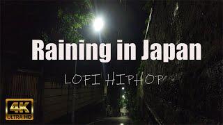 【4K】Raining in Japan 8(Lofi HipHop)