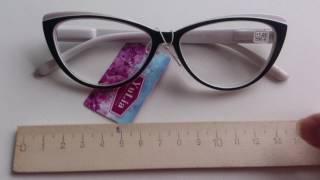 Лисички, кошачьи глазки, пластиковая оправа, черно-белые очки