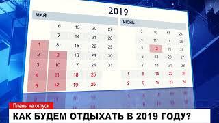 видео Отдых на Мальдивах в январе 2018 из Санкт-Петербурга (СПб)