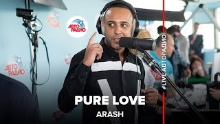 Arash – Pure Love (#LIVE Авторадио)