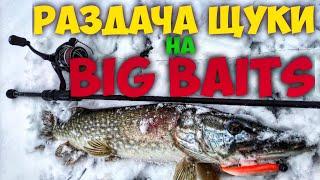 Ловля щуки на крупный силикон Почему не нужно бояться крупных приманок Рыбалка на джиг зимой
