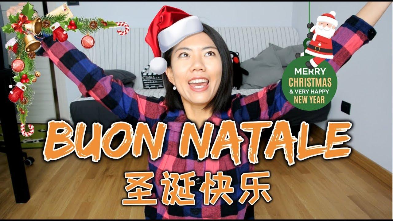 Auguri Di Buon Natale In Cinese.Buon Natale Anno In Cinese Cinaliano Imparare Cinese Youtube