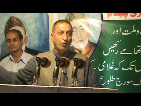 Lecture of Prof. Ab. Gani Bhat on Mahaz-e-Azadi raising day