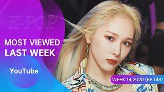 [TOP 30] MOST POPULAR K-POP MV IN ONE WEEK [20200329-20200404]