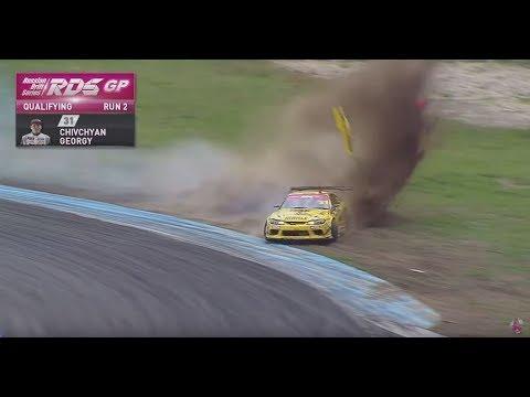 RDS GP 4 ЭТАП Квалификация ADM Raceway