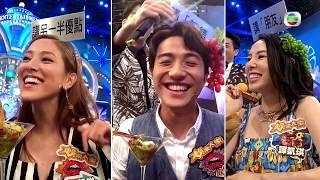  娛樂大家 Cheat Chat第7集 未删剪版足本放送!! 好耐無見陳凱琳!!  馮盈盈 譚凱琪
