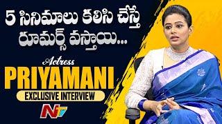 Actress Priyamani Diwali Exclusive Interview | Ntv