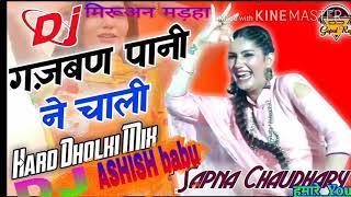 Chunri jaipur se magwayi DJ ashish babu remixer