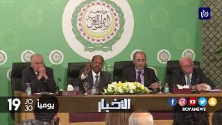 الدبلوماسية الأردنية والفلسطينية تواصلان تحركاتهما ضد اعتراف واشنطن بشأن القدس - (12-12-2017)