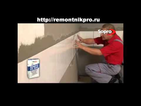видео: Гидроизоляция ванной комнаты