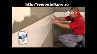 Гидроизоляция ванной комнаты(Способы гидроизоляции и укладки плитки в ванной комнате. Поддержи сайт! google + 1 http://remontnikpro.ru., 2011-11-26T16:25:29.000Z)