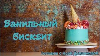 Рецепт торта и секреты расчета себестоимости. Рецепт бисквита. Как украсить торт.