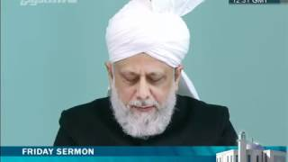 Friday Sermon 11th May 2012 (Urdu).