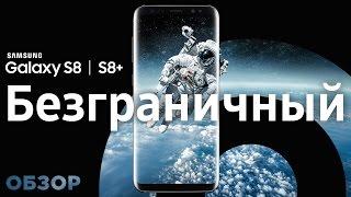 видео Беспроводная зарядка для Samsung Galaxy S8: какие есть варианты