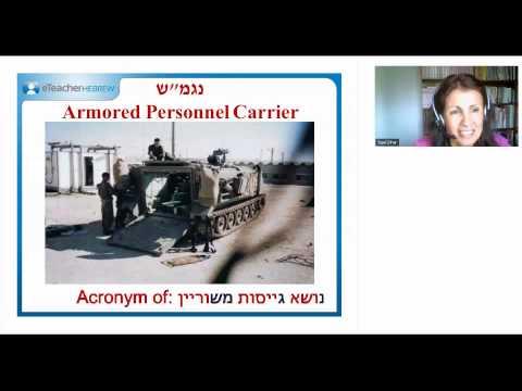 "Modern Hebrew Webinar ""Israeli women soldiers"" | by eTeacherHebrew.com"