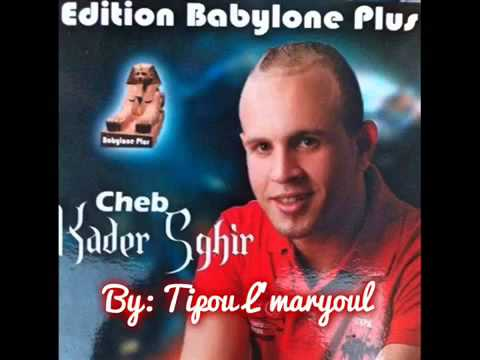 Cheb Kader Sghir Ndiroulha 50 50 BaY ismail laclasse