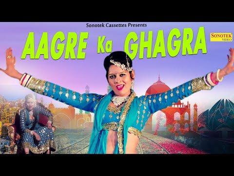 Aagre Ka Ghagra : The Haryanvi Mashup Song   Devendra Foji ,Gurmeet Kaur,BR Boota, Haryanvi 2018