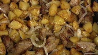 Как вкусно пожарить картошку с мясом/Жареная картошка с мясом/Это нереально вкусно!