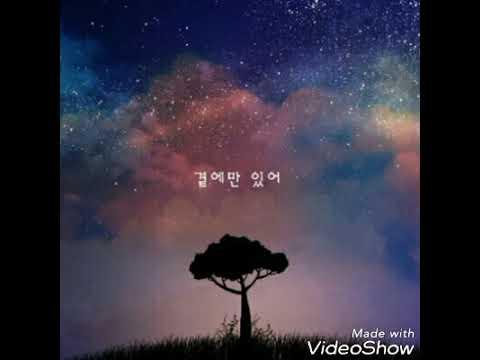 [ Clean Instrumental ] Moon Myung Jin - 곁에만 있어 [ By My Side ]