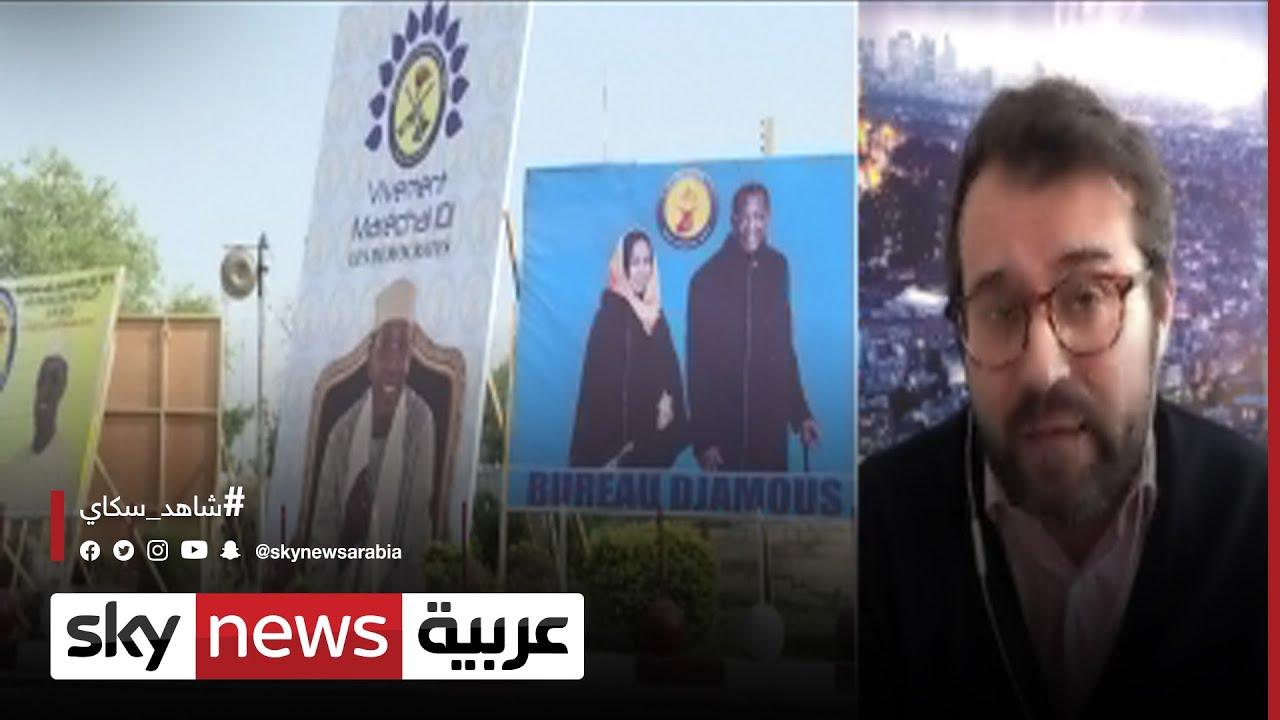 علاء الدين بونجار: فرنسا فقدت حليفا كبيرا في منطقة الساحل وفي تشاد  - نشر قبل 6 ساعة