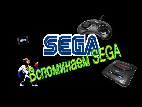 SEGA /Детство 90-х/Игры Sega Воспоминание (N.N.G.)
