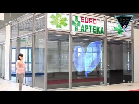 HOLOGRAM   medicine and pharmacy   storefront