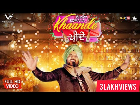 Latest Punjabi Song Khaande Peende Sung By Remmy Romana ft