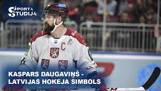 Kaspars Daugaviņš - Latvijas hokeja simbols