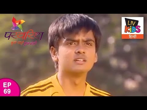 Parvarrish Season 1 - Ep 69 - Rocky Insults Lucky