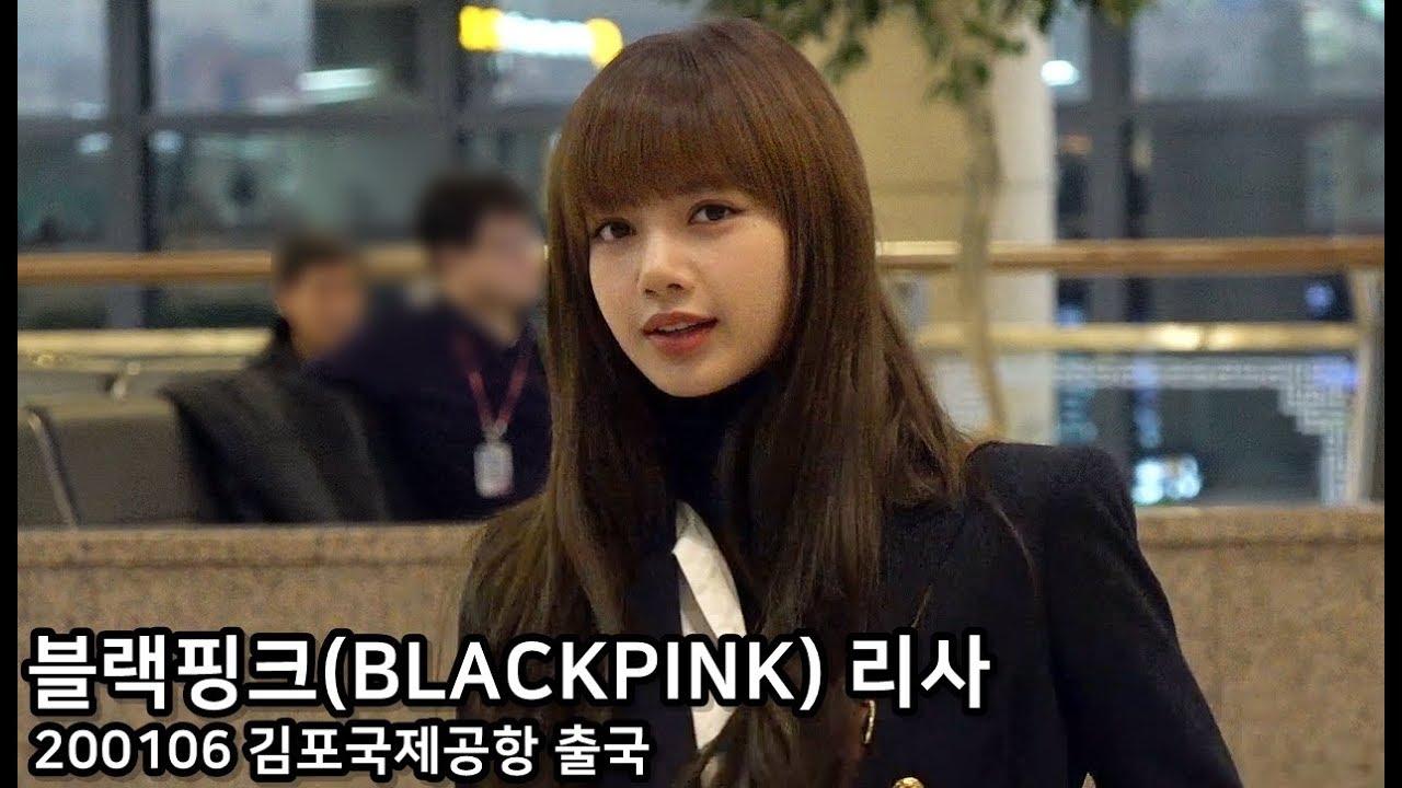 블랙핑크(BLACKPINK) 리사, 입국하자마자 다음 날 바로 중국으로 출국하는 바쁜 요정 [스타 영상]