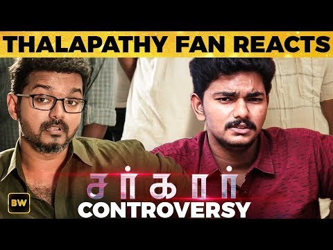 Sarkar Controversy: PROMOTION - Yunus Thalapathy Lookalike Reacts