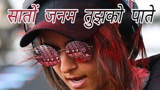 Saaton Janam Tujhko Paate DJ Rahulz Remix   Remix Marathi