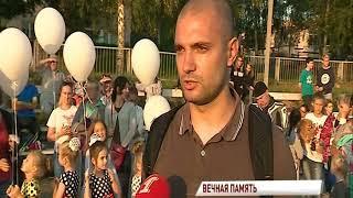 В День солидарности в борьбе с терроризмом в Ярославском районе прошел авто-мото пробег