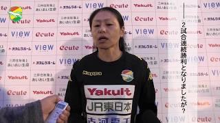 5/3(木祝) なでしこリーグ第4節 vs日体大FIELDS横浜戦の試合情報はこち...