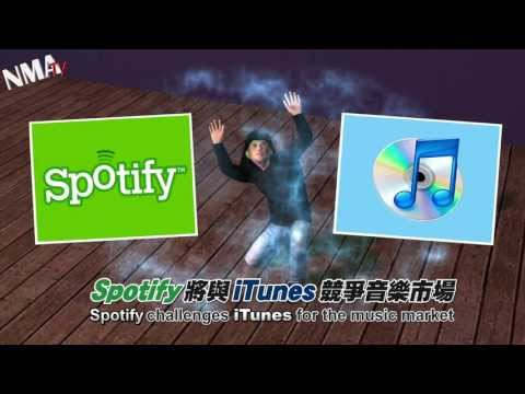 Spotify challenges iTunes for the music market