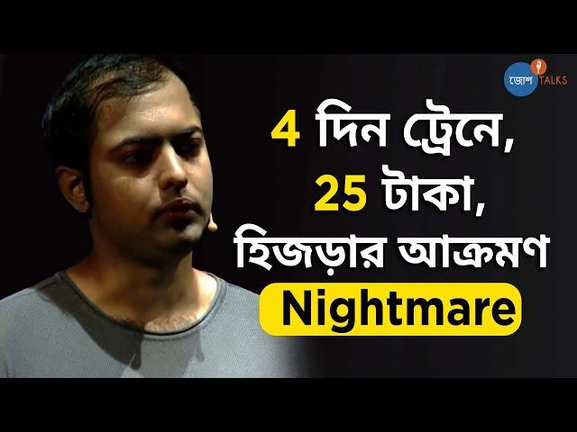 WBCS ?????? Sports Journalism-?? ?????   Suman Chakraborty   Josh Talks Bangla